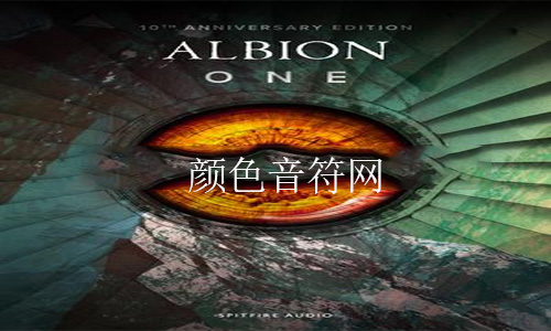 喷火管弦乐音源-Spitfire Audio Albion ONE v1.6