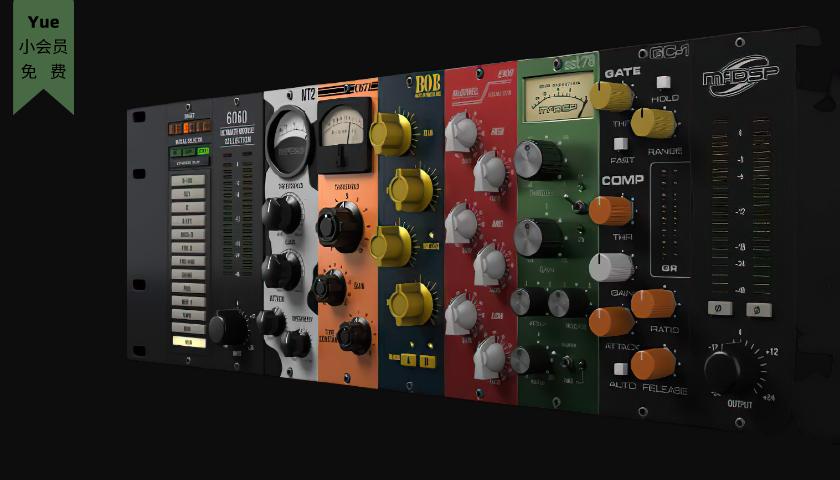 高质量音频效果包-MC DSP V6