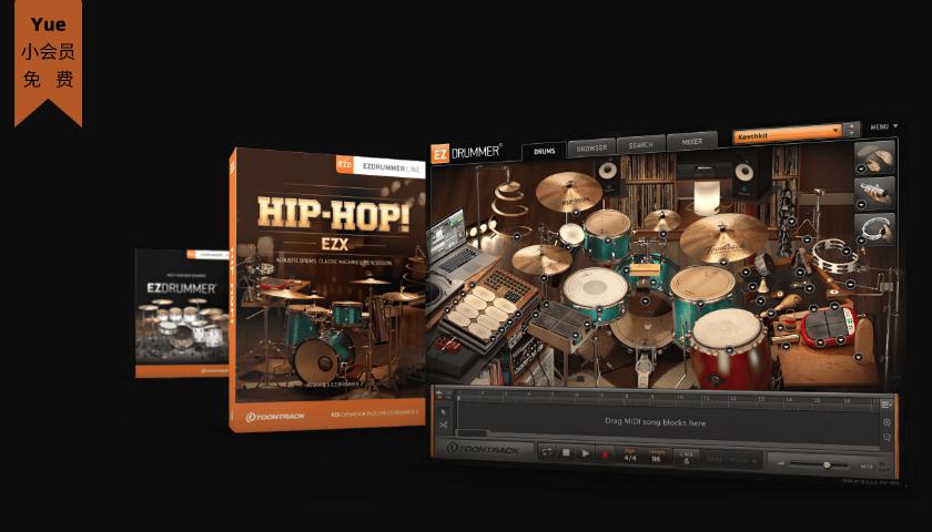 架子鼓-EZ Drummer 2