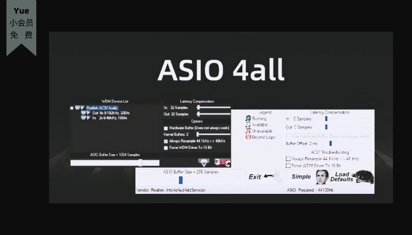 虚拟声卡驱动-Asio 4all v2