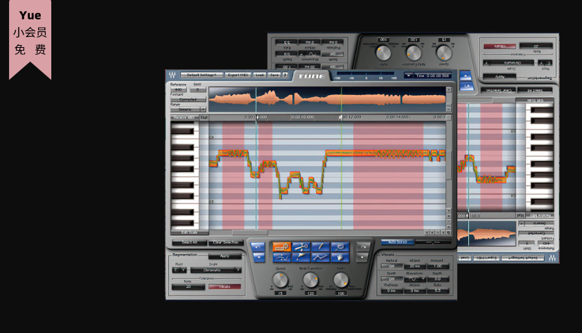 简单的修音器-Waves Tune