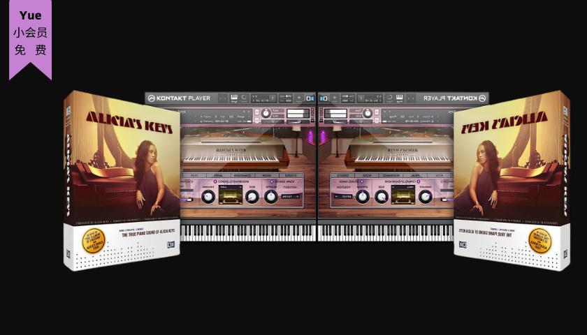 百搭音色钢琴-Ailicias Keys
