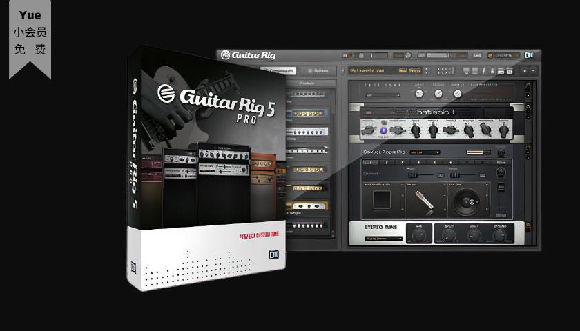 电吉他效果-Guitar Rig 5
