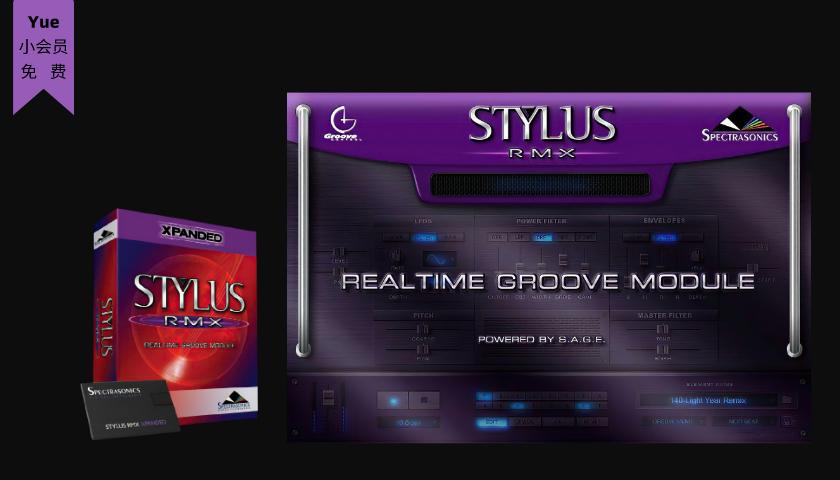 超级节奏合成器-Stylus RMX