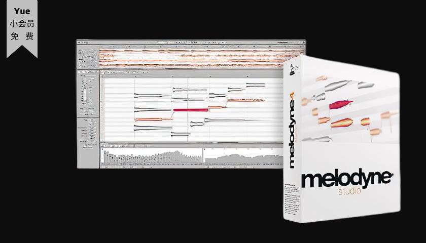 旋律修正-Melodyne 4