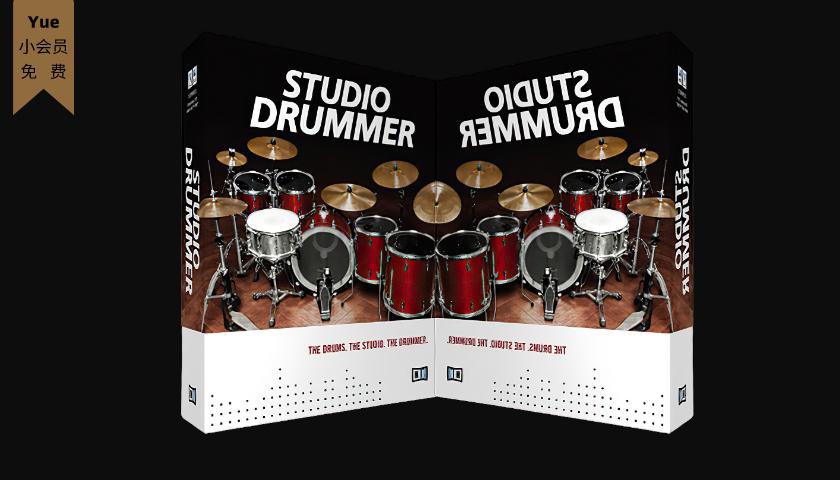 架子鼓-Studio Drummer