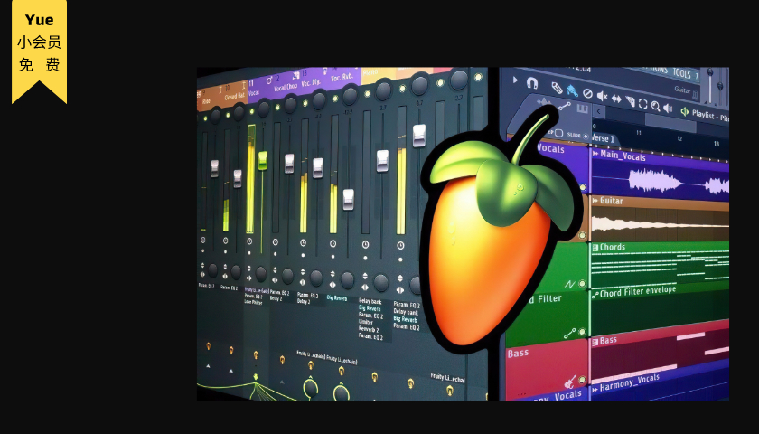 电子舞曲-FL Studio 12