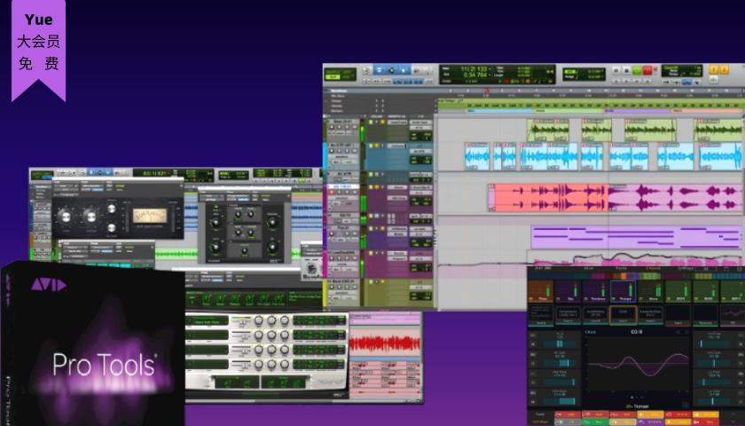 Pro Tools-流行音乐人声混音实战课