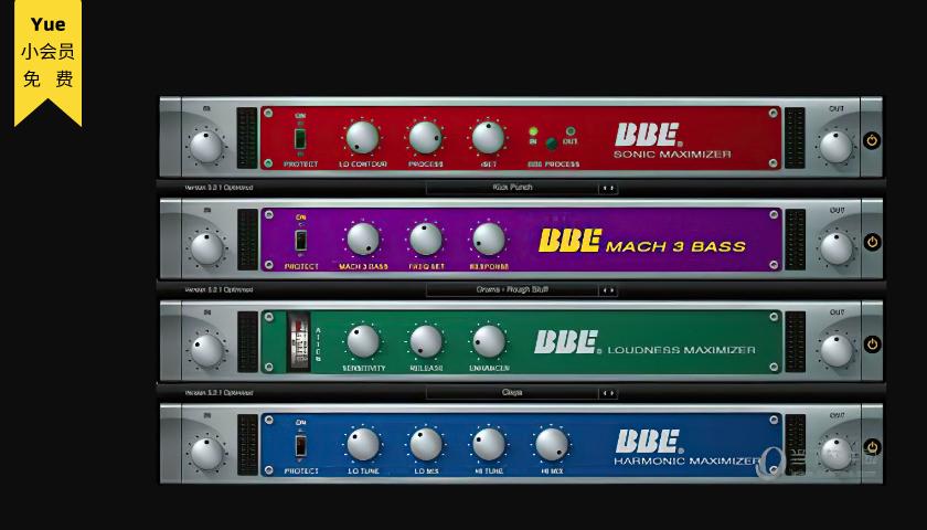 谐波激励器-BBE Maximizer