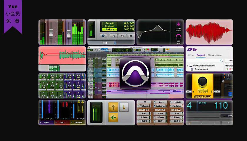 行业录音标准-Pro Tools 12